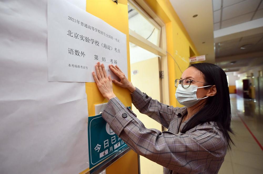 6月5日, 在北京实验学校(海淀)考点,工作人员张贴考场信息。